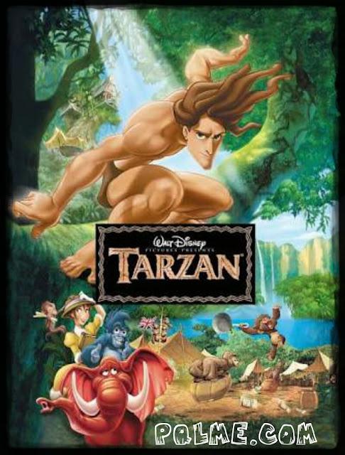 تحميل لعبة Tarzan القديمة للكمبيوتر من ميديا فاير