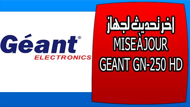 اخر تحديث لجهاز MISE À JOUR GEANT GN-250 HD
