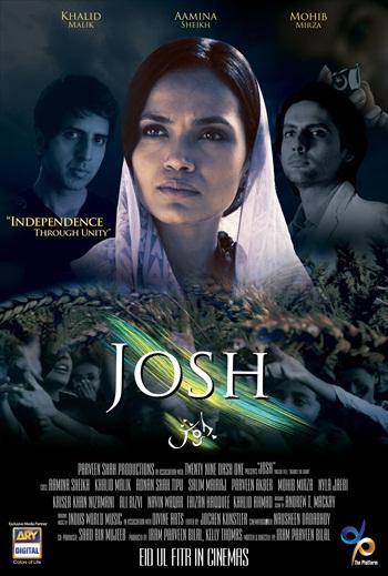 Josh 2013 Urdu Movie Download