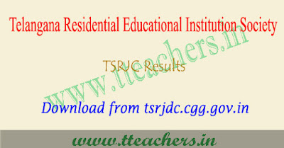 TSRJC 2018 Result download, TSRJC CET results