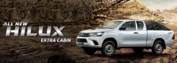 all new toyota hilux extra cabin
