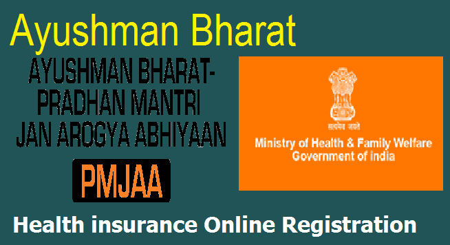 How to Apply Ayushman Bharat Health Insurance Online Registration