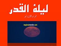 Raih Kemuliaan Lalilatul Qadr