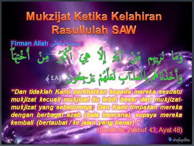 Mukjizat Rasulullah sallallahu'alaihi wasallam