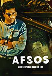 Afsos Reviews