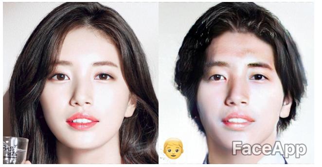 Using FaceApp's gender swap on celebrities - kkuljaem