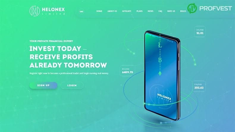 Helonex обзор и отзывы HYIP-проекта