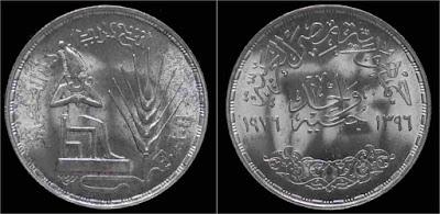 جنيه مصرى 1976