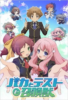Download Baka to Test to Shoukanjuu