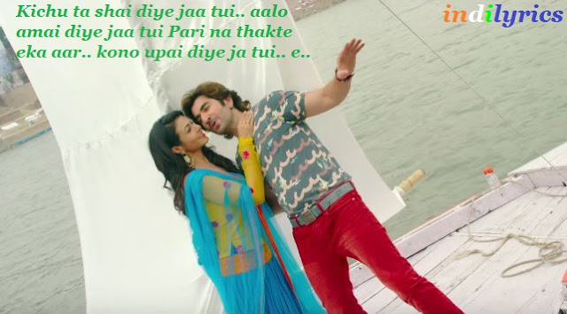 Tor Ek Kothaye - Bengali song Lyrics with English Translation and Real inner Meaning
