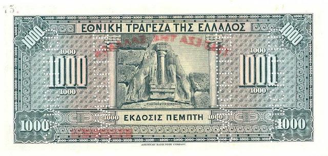 https://3.bp.blogspot.com/-uXv6Y2y6tcQ/UJjquoUotiI/AAAAAAAAJ8k/TtIneu2RyTg/s640/GreeceP100as-1000Drachmai-%28ca1928od1926%29-donatedvl_b.jpg