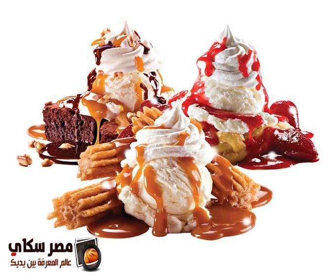 خطوات عمل الآيس كريم بالكريمة Ice cream with cream