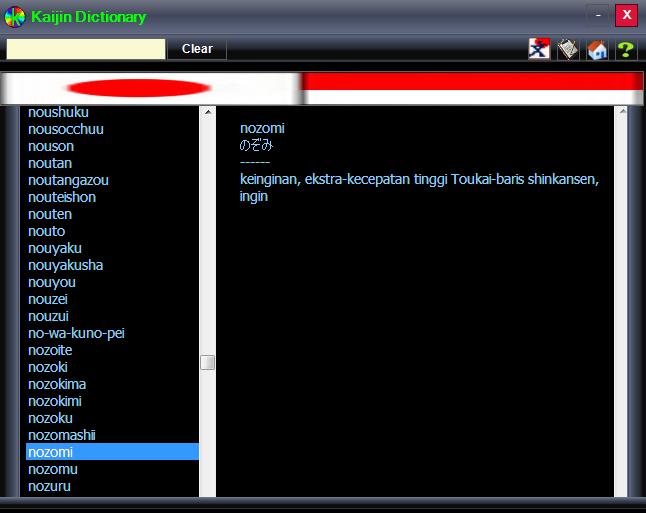 Tampilan Kamus Jepang-Indonesia dari kaijin Dictionary