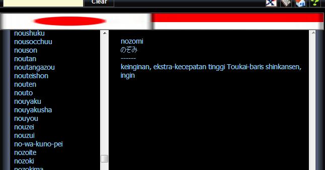 Download Kamus Indonesia-Jepang Gratis untuk Laptop/PC ...