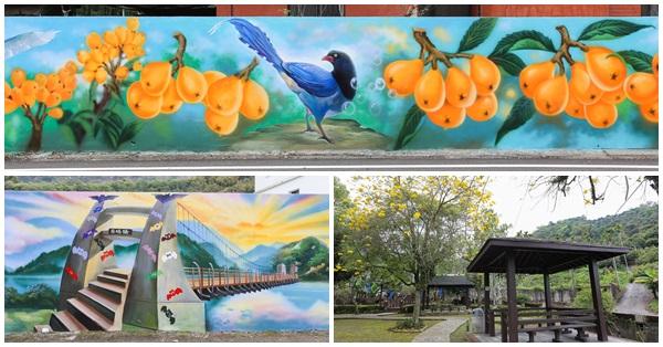 台中太平|頭汴坑休閒農業區70米特色彩繪牆|土地公崁公園