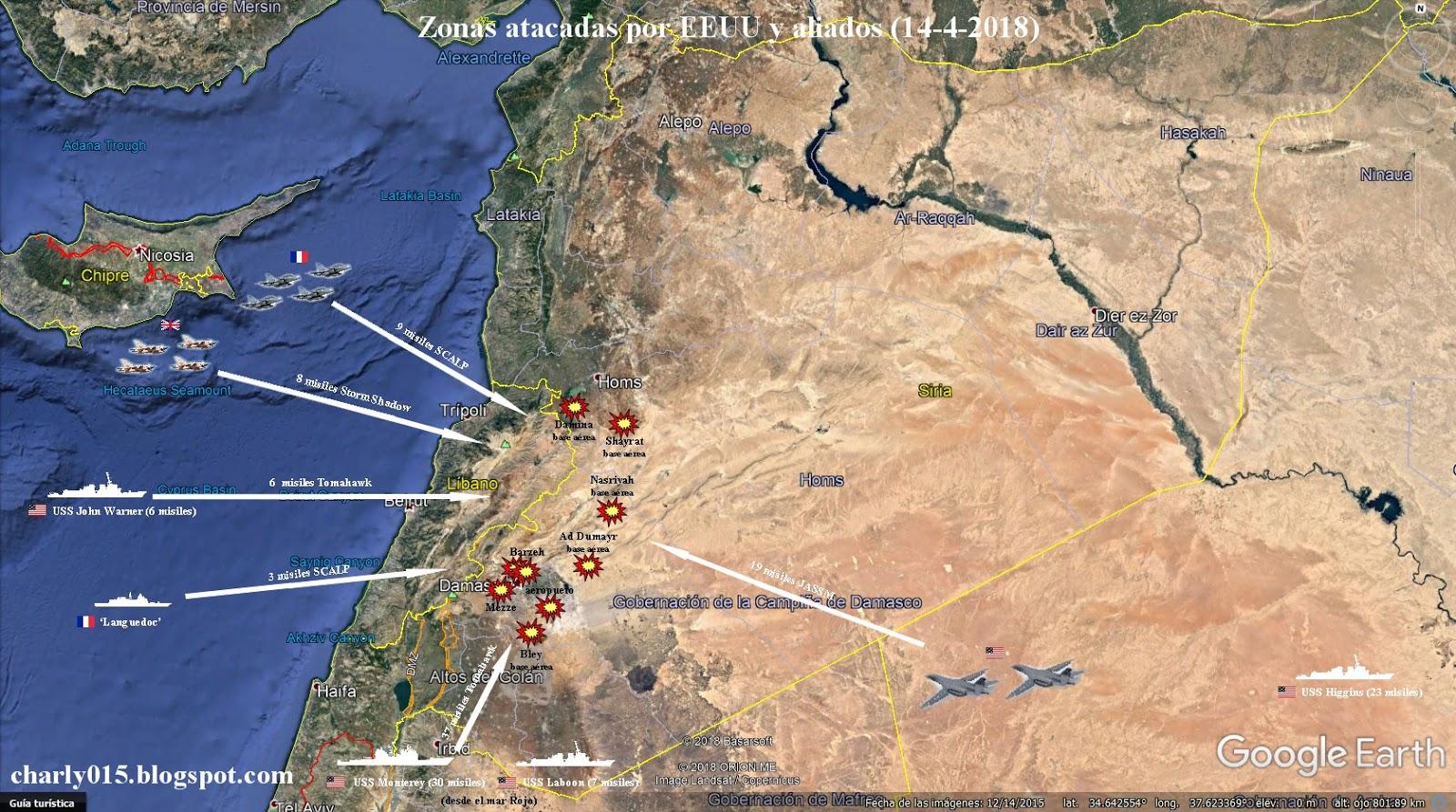 siria%2Bataque%2BEEUU%2Bbrit%25C3%25A1nico%2Bfranc%25C3%25A9s%2B2018-4-14%2Bzonas.jpg