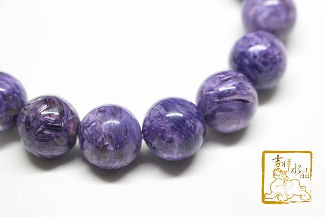 紫龍晶手珠