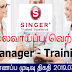 Vacancy In Singer (Sri Lanka) PLC  Post Of - Manager - Training