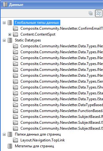 Динамические и статические типы данных в админ. консоли в версии 4.1
