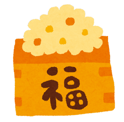 節分のイラスト「豆まき 枡」