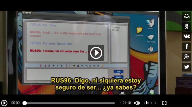 CLIC PARA VER VIDEO Geography Club - El Club de Geografia - PELICULA - EEUU - 2013