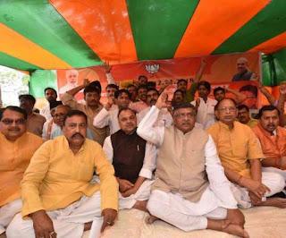 ravishankar-prasad-giriraj-on-hunger-strike-bihar