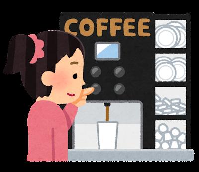業務用コーヒーメーカーを使う人のイラスト