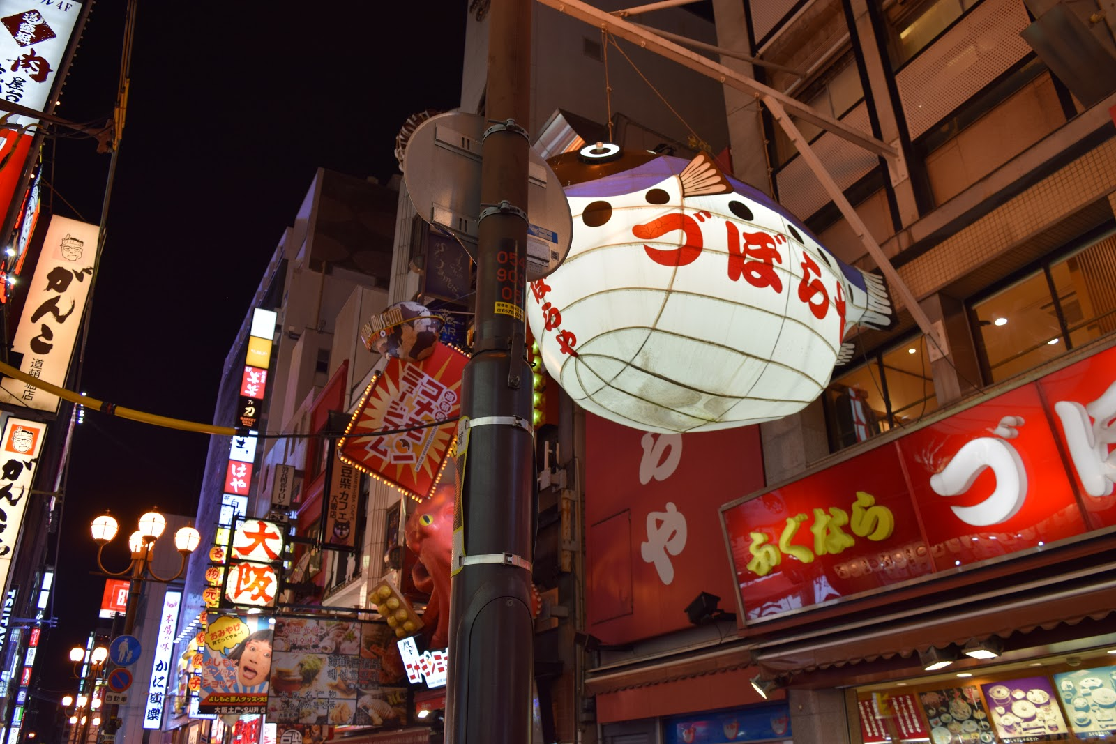 Neon signs and giant puffer fish in Dotombori, Osaka