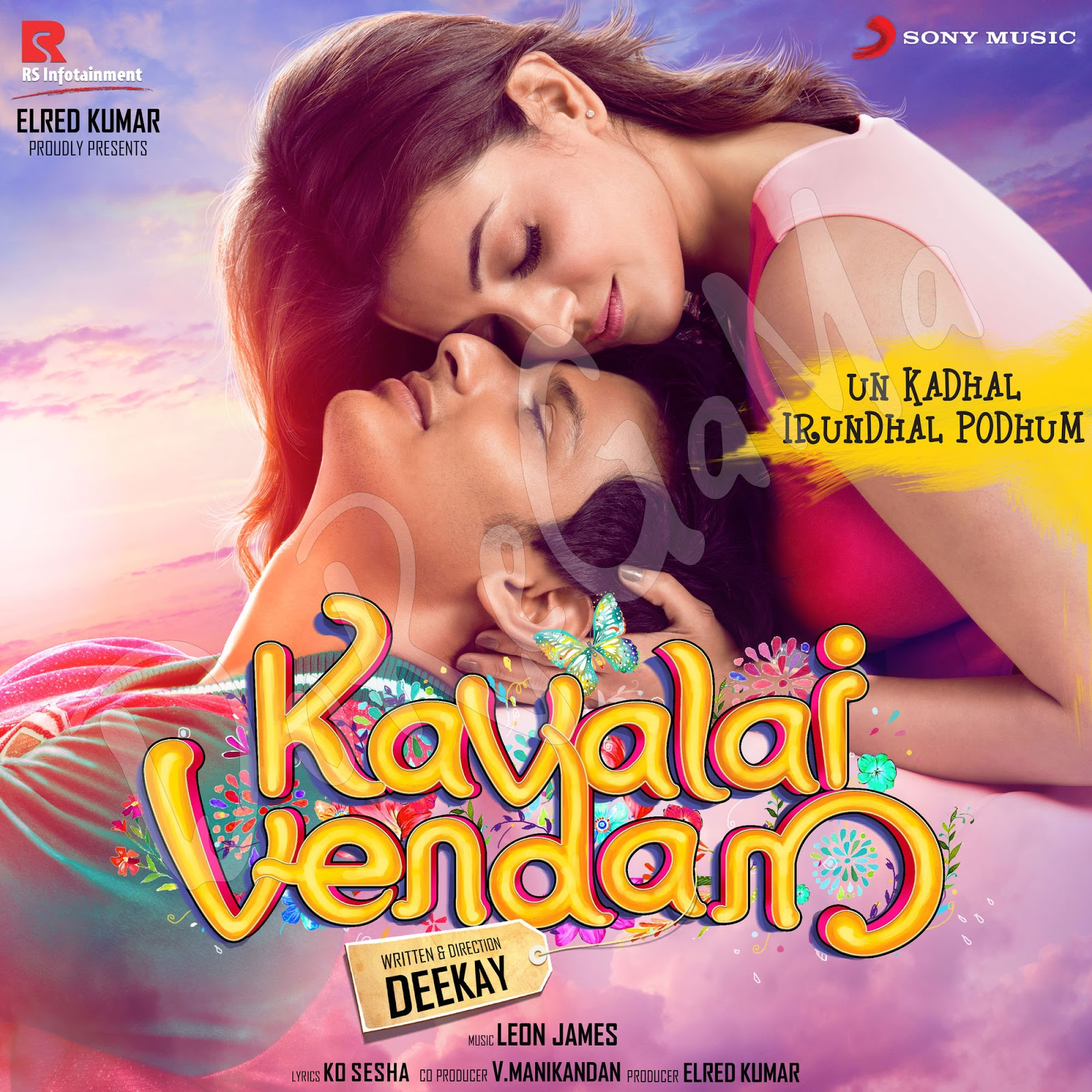 Kavalai Vendam (2016) Tamil Full Movie CD Front Cover Poster wallpaper HD