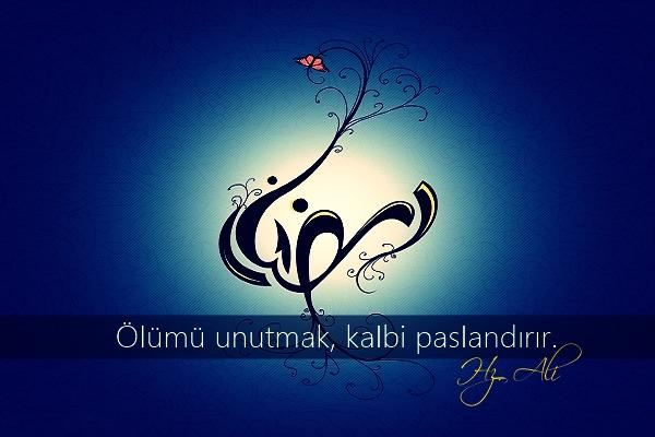 Hz. Ali, Hz. Ali Sözleri, Ağaç, hat sanatı, güzel sözler, özlü sözler, anlamlı sözler, ölüm