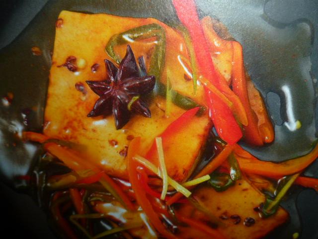 Come cucinare il tofu allo zenzero for Cucinare zenzero