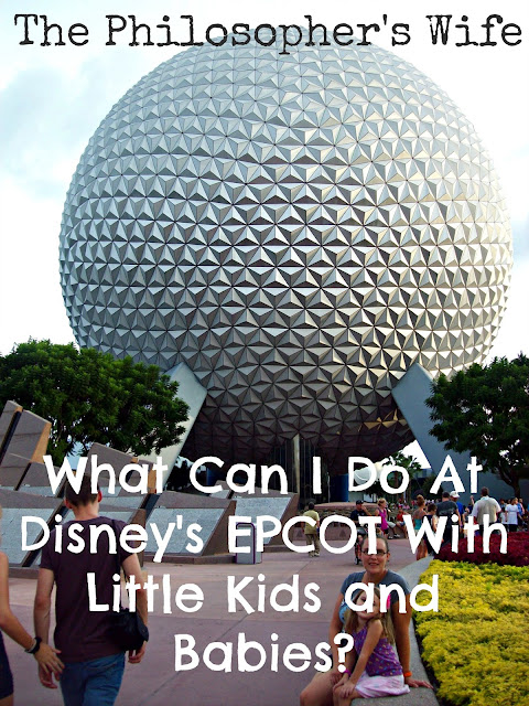 What can I do at Disney's EPCOT with little kids and babies?