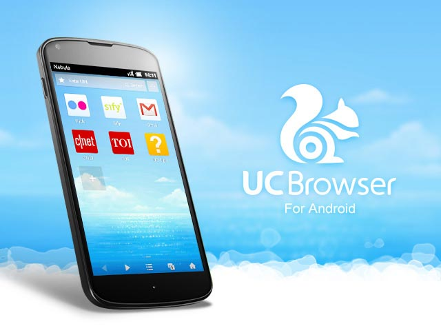 حصريا تصفح الأنترنيت بسرعة فائقة مع هدا المتصفح الوحش UC Browser