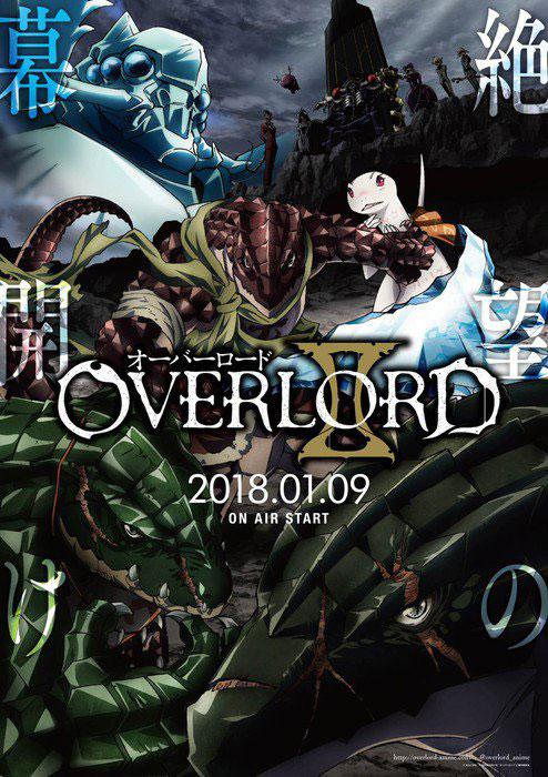 Overlord anime temporada 2