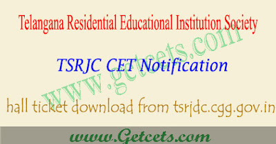 TSRJC hall ticket download 2019-2020 Manabadi Result