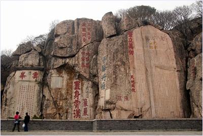 เขาไท่ซาน (Mount Tai)
