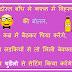 मेरे आशिक़ को यूँ ना पीटो - Funny Shayari SMS