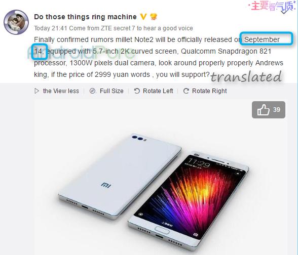 Xiaomi MI Note 2 akan memulai debutnya awal minggu depan