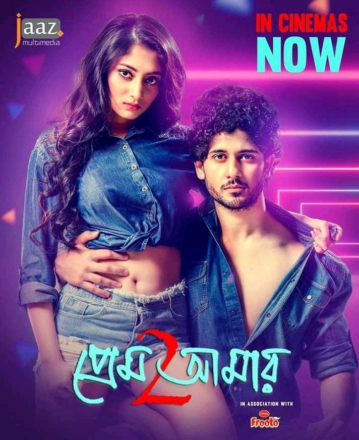 Ishq Aaj Kal S01 (2019) Hindi Zee5 Original Complete Series 720p WEB-DL 1.2GB Downlaod