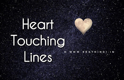 30+ Heart Touching Status Lines in Hindi