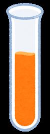 液体が入った試験管のイラスト(オレンジ)