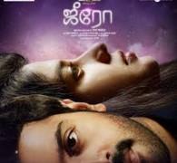 Watch Zero (2016) DVDScr Tamil Full Movie Watch Online Free Download