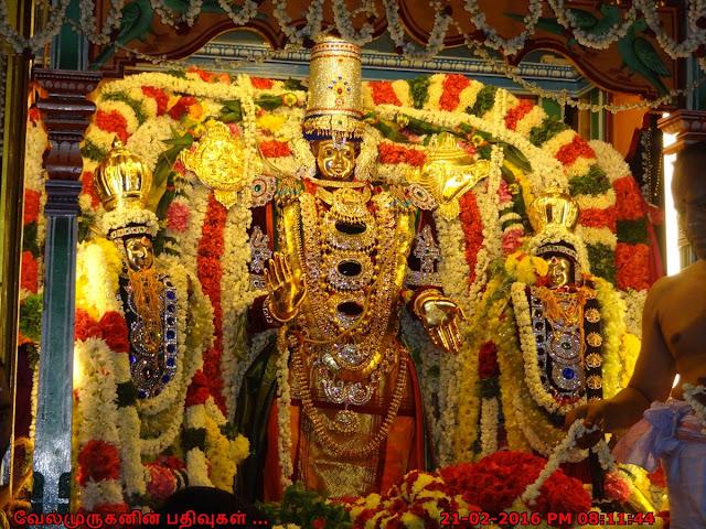 Anandha Padmanabha Swamy Thiru Kalyanam