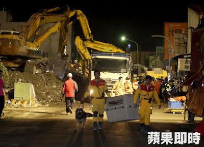 台南強震/地震