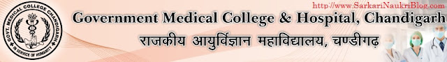 Naukri Recruitment in GMCH Chandigarh