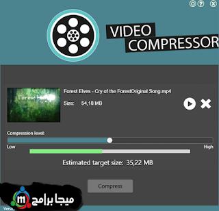 تنزيل برنامج VideoCompressor أخر إصدار