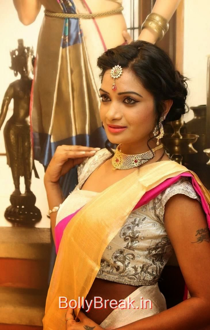 Sreevani Reddy Unseen Stills, Sreevani Reddy Hot Hd Images in Saree