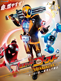 Kamen Rider Ghost Episode 01-50 [END] MP4 Subtitle Indonesia