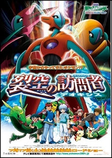 Pokemon pelicula 7