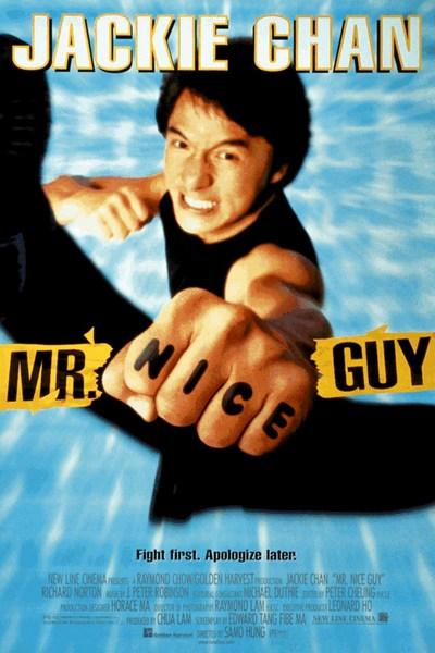 Mr. Nice Guy (1997) ใหญ่ทับใหญ่